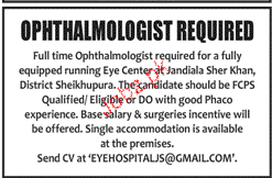 Ophthalmologists Job Opportunity