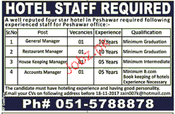 General Manager, Restaurant Manager Job Opportunity