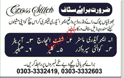 Embroidery Masters, Shift Incharge Job Opportunity