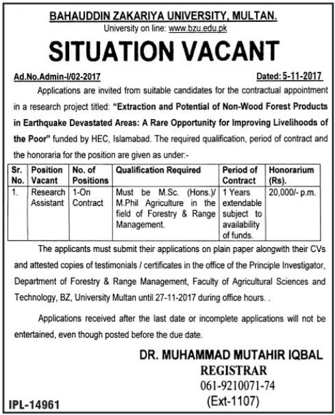 Bahauddin  Zakariya University BZU Jobs Multan