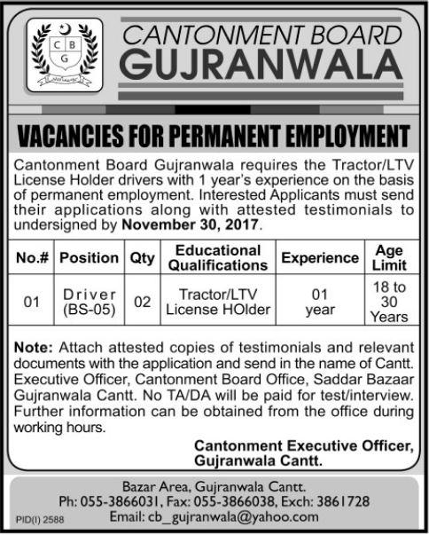 Cantonment Board Jobs 2017 Gujranwala