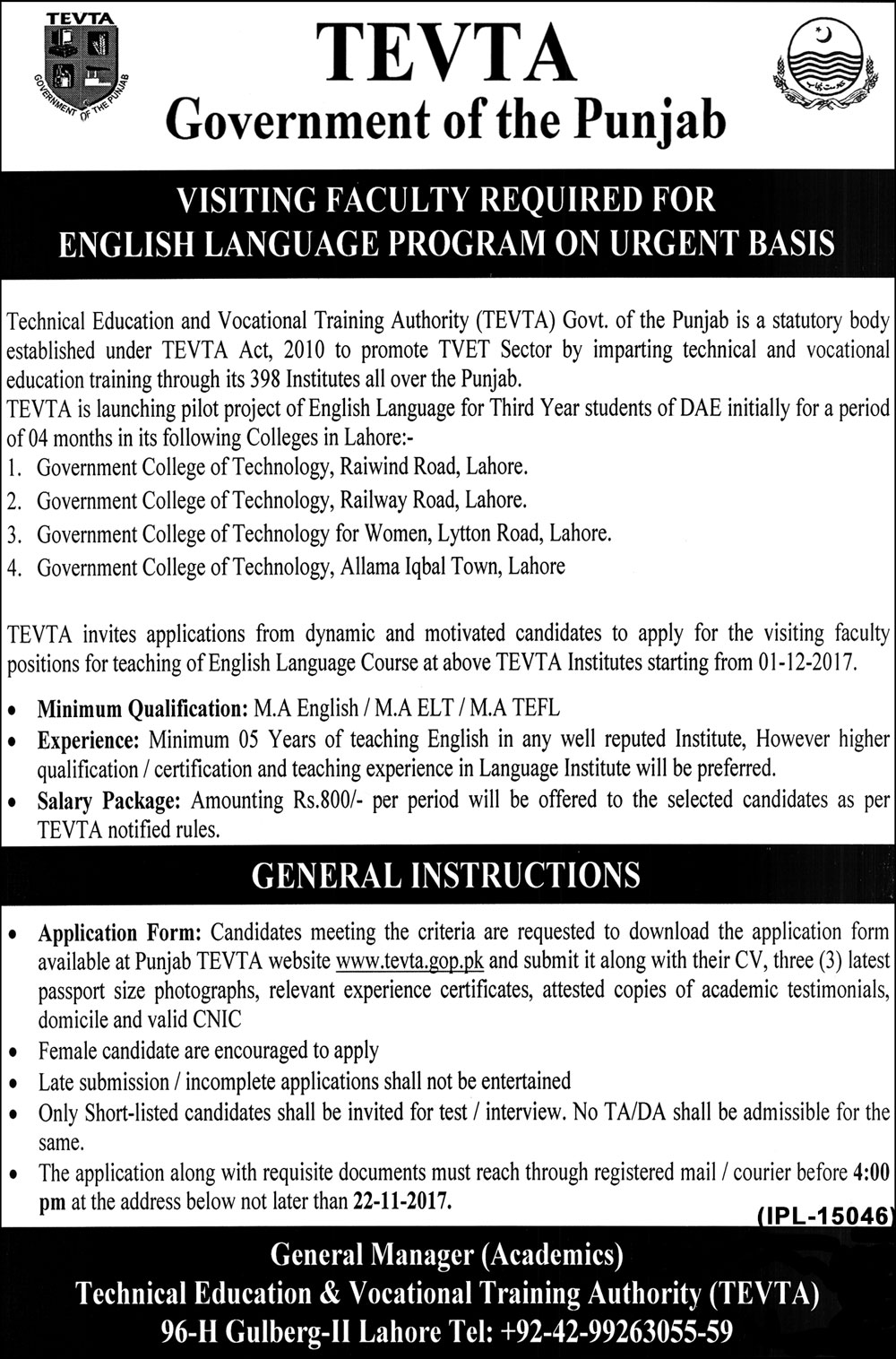 TEVTA Jobs Government of the Punjab 2017