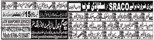 Technical & Mechanical Jobs at Saudi Arabia 2017