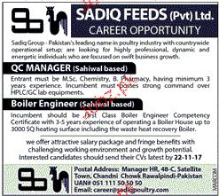 Sadiq Feeds Private Limited Jobs