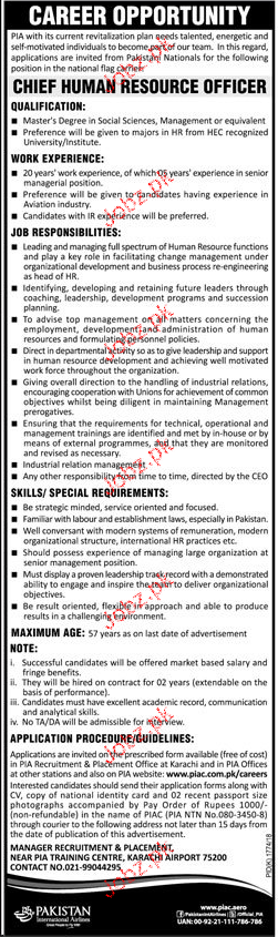 Pakistan International Pakistan Job