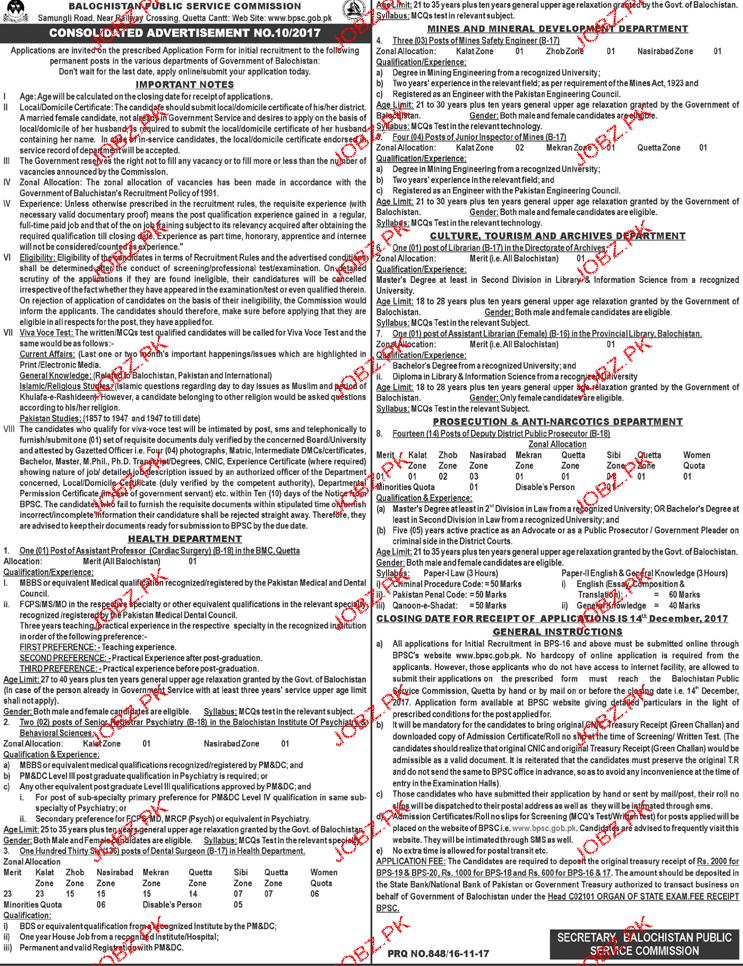 Balochistan Public Service Commission Jobs