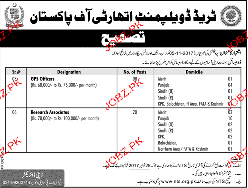 Trade Development Authority Jobs