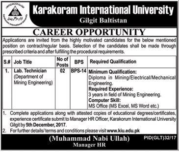 Karakoram International University KIU Jobs