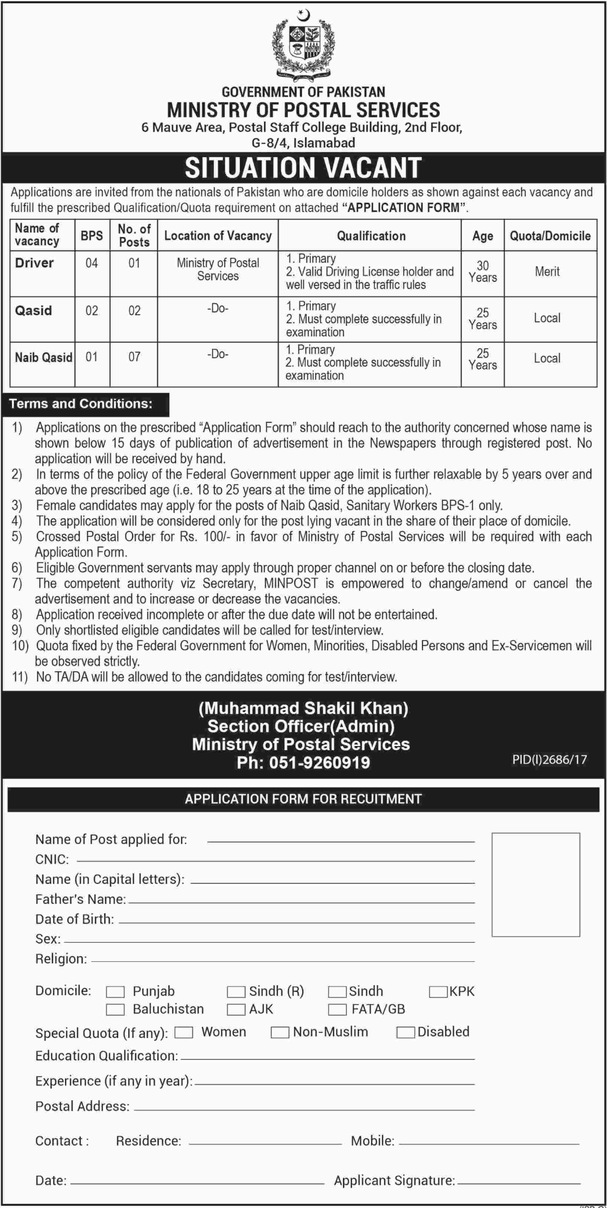 Ministry of Postal Services Pakpost Govt of Pakistan Jobs