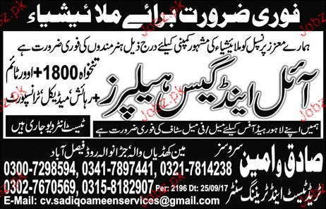 Oil and Gas Helpers Job Opportunity
