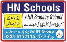 HN Schools Male & Female Teachers Jobs in Multan 2017