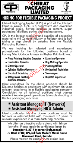 Cherat Packaging Limited CPL Jobs