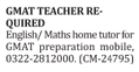 Teacher required at Lahore 2017