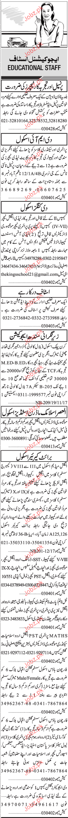 Sunday Jang Classified Educational Staff Job Opportunity