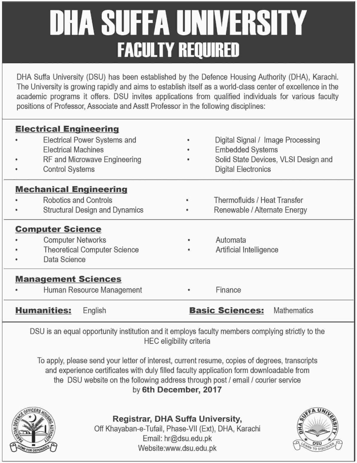 DHA Suffa University DSU Karachi Teaching Jobs 2017