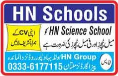 HN Schools Need Teaching Staff