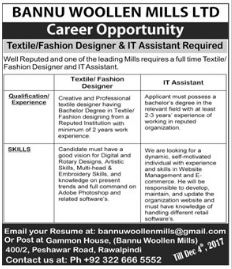 Textile/Fashion Designer & IT Assistant Required