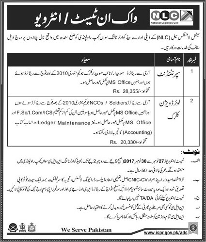 NLC Jobs National Logistic Cell 2017
