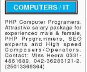 Computer & IT Jobs 2017 in Islamabad