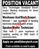 Ware House Assistant / Store Keepers Job Opportunity