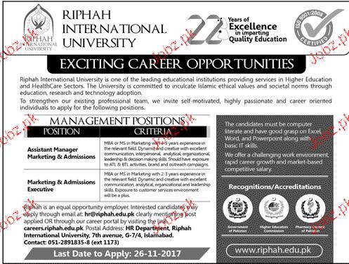 Riphah International Hospital Jobs 2019 Job Advertisement