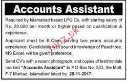 Assistant Accountant Job Opportunity