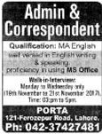 Admin Office Jobs in Lahore 2017