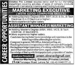Elmetec Pvt Ltd Jobs 2017