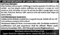 Lahore Gymkhana Club Jobs 2017