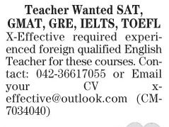 Teacher wanted in Lahore 2017