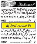 Actor & Model wanted in Lahore 2017