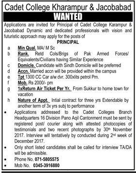 Cadet College Jacobabad Jobs 2017