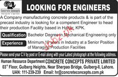 Engineers Job Opportunity