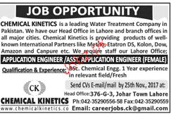 Application Engineers / Assistant Application Engineers Want