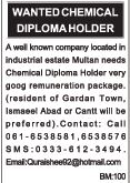 Chemist required at Multan 2017