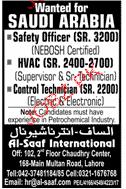 Safety Officers, HVAC Technicians Job Opportunity