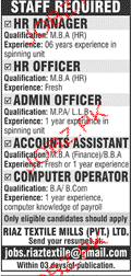 HR Manager, HR Officers, Admin Officers Job Opportunity