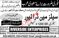 Salesmen Drivers Job Opportunity