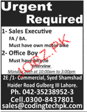 Office Boys and Sales  Executives Job Opportunity
