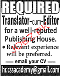 Translators Cum Editors Job Opportunity