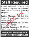 Project Manager, Planning Engineers Job Opportunity