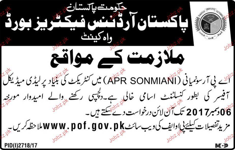 Pakistan Ordinance Factories  POF Job 2017