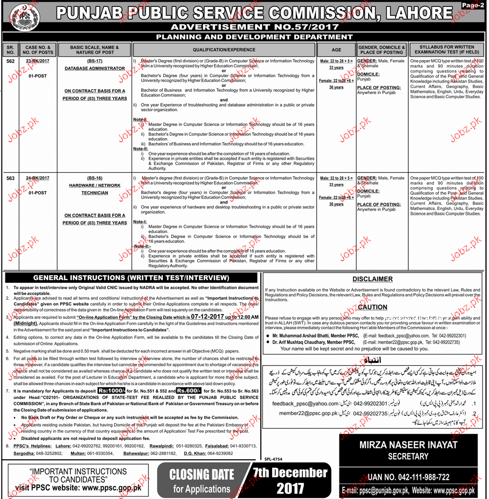 Planning and Development Department Jobs Through PPSC