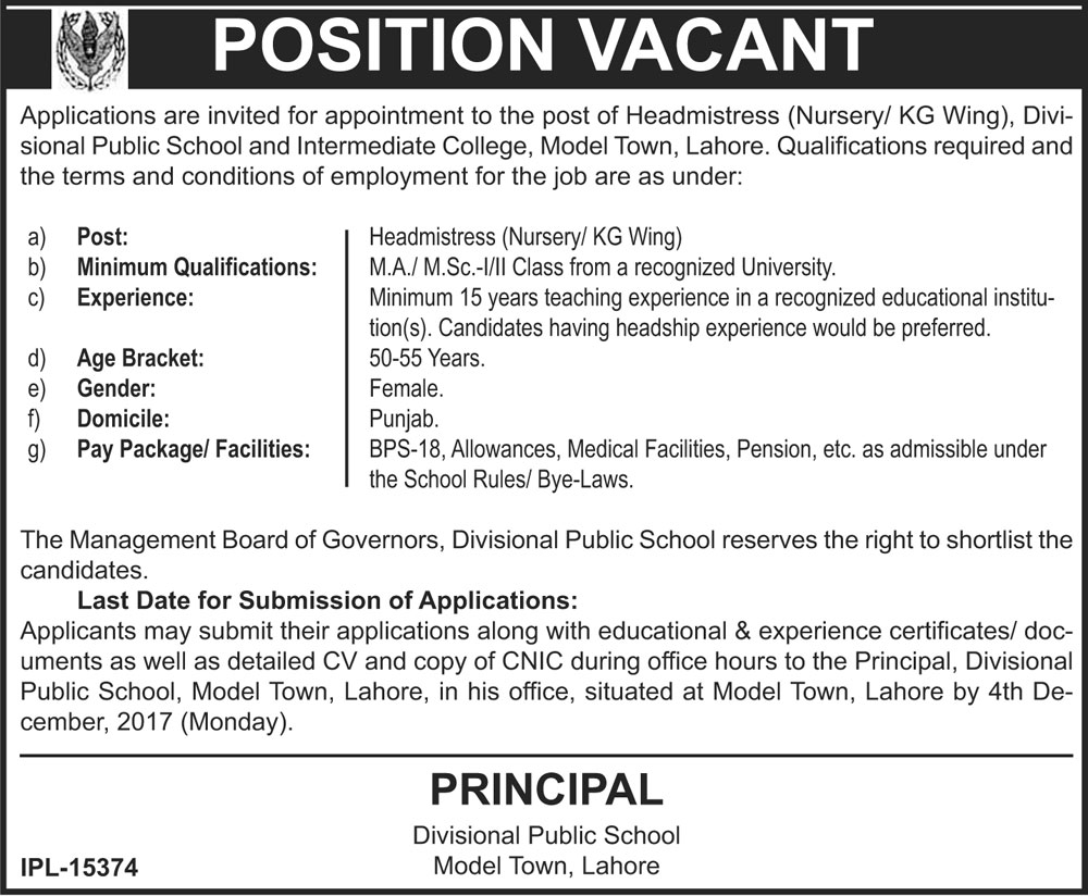 DPS Jobs Divisional Public School Lahore 2017