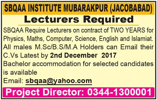 SBQAA Institute Mubarakpur wanted Lecturer 2017