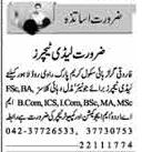 Female Teacher Jobs at Lahore 2017