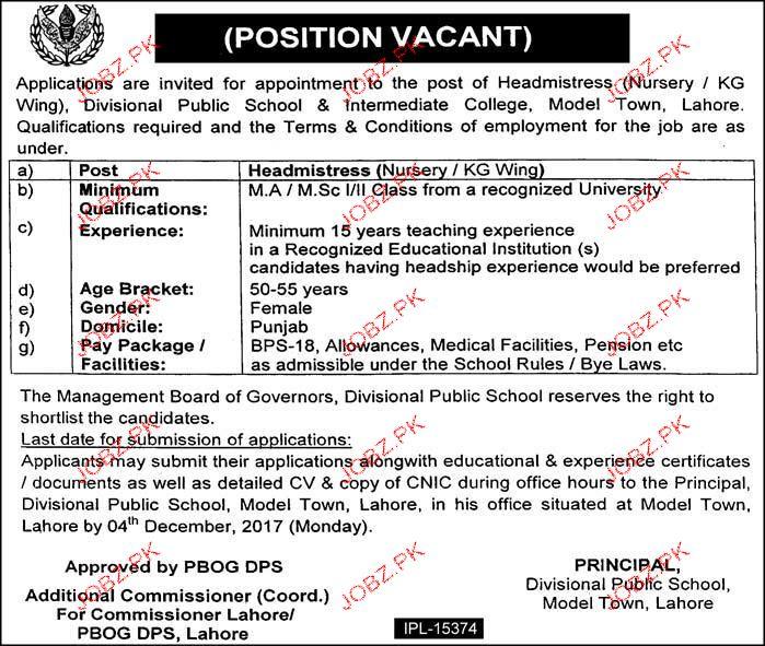 Divisional Public School Model Town Lahore Jobs