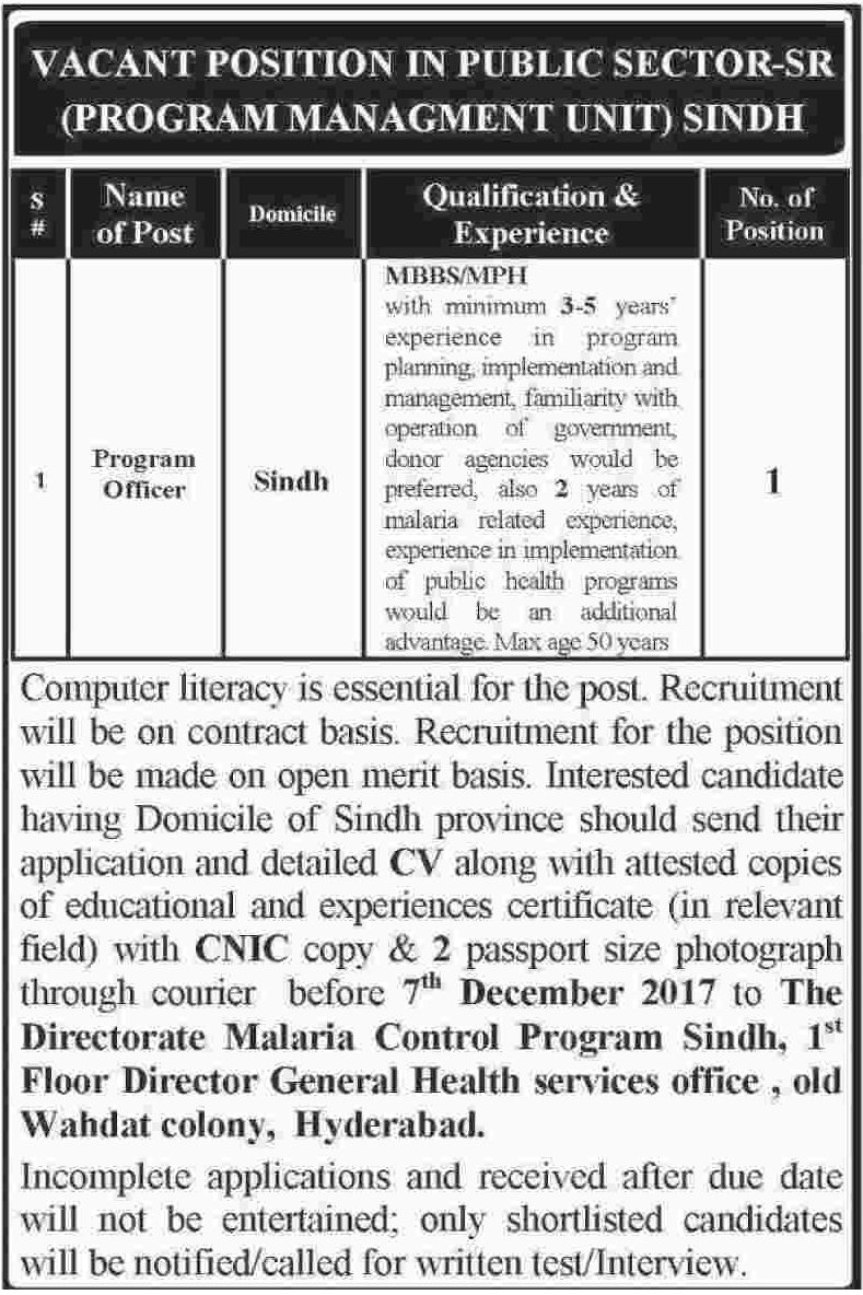 Program Management Unit Need Program Officer