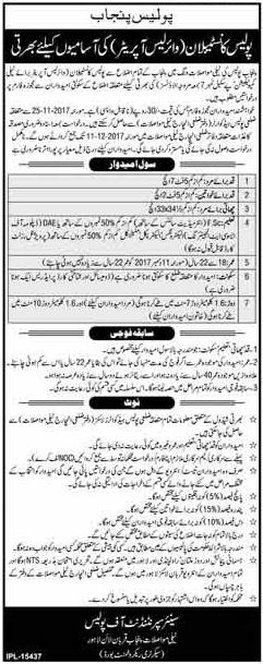 Police Constables Wireless Operator Job Opportunities