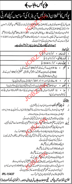 Punjab Police Recruitment of Police Constables Wireless Optr